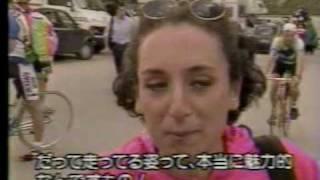 1993ジロ・デ・イタリア(1/2)