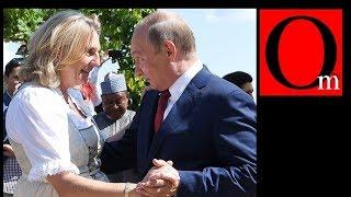 Россия - это Европа, но только без Путина и Ко