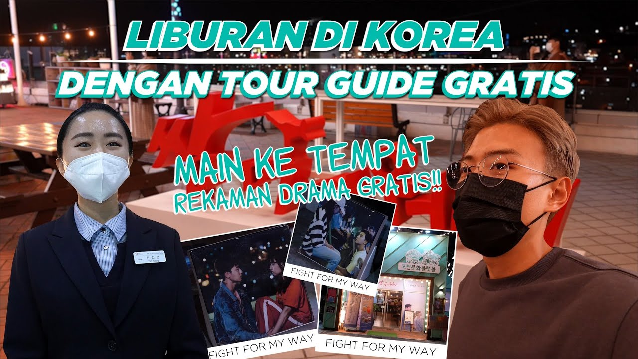 CARA DAPATIN TOUR GUIDE GRATIS💸 DI KOREA🇰🇷! [PENTING BIAR GAK KENA TIPU PAS LIBURAN DI KOREA🇰🇷]