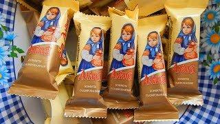 Шампуни и бальзамы Кроссовки с AliExpress Белка на дереве Вкусные конфеты на обед