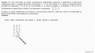 Вариант 2  Задание 10  ЕГЭ 2016 Математика, И В  Ященко  36 вариантов  Решение  Ответ