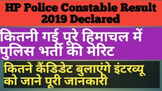 HP Police Constable exam result 2019 all HP merit detail