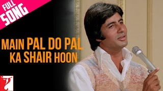 Evergreen Songs of Mr. Amitabh Bachchan