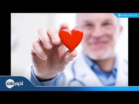 تطوير جهاز ثوري لمتابعة التغيرات التي تطرأ على القلب  - نشر قبل 40 دقيقة