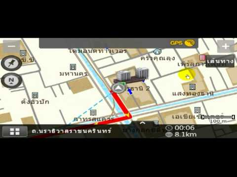 SpeedNavi SQ 3.0 Thailand