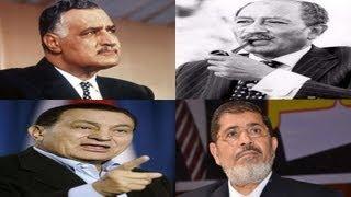 5 رؤساء حكمو مصر ..تعرف على مدى قدرة كلاً منهم تجاه إتقان اللغة الإنجليزية
