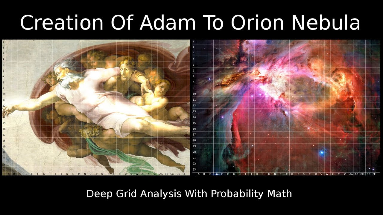 orion nebula and human brain - photo #14