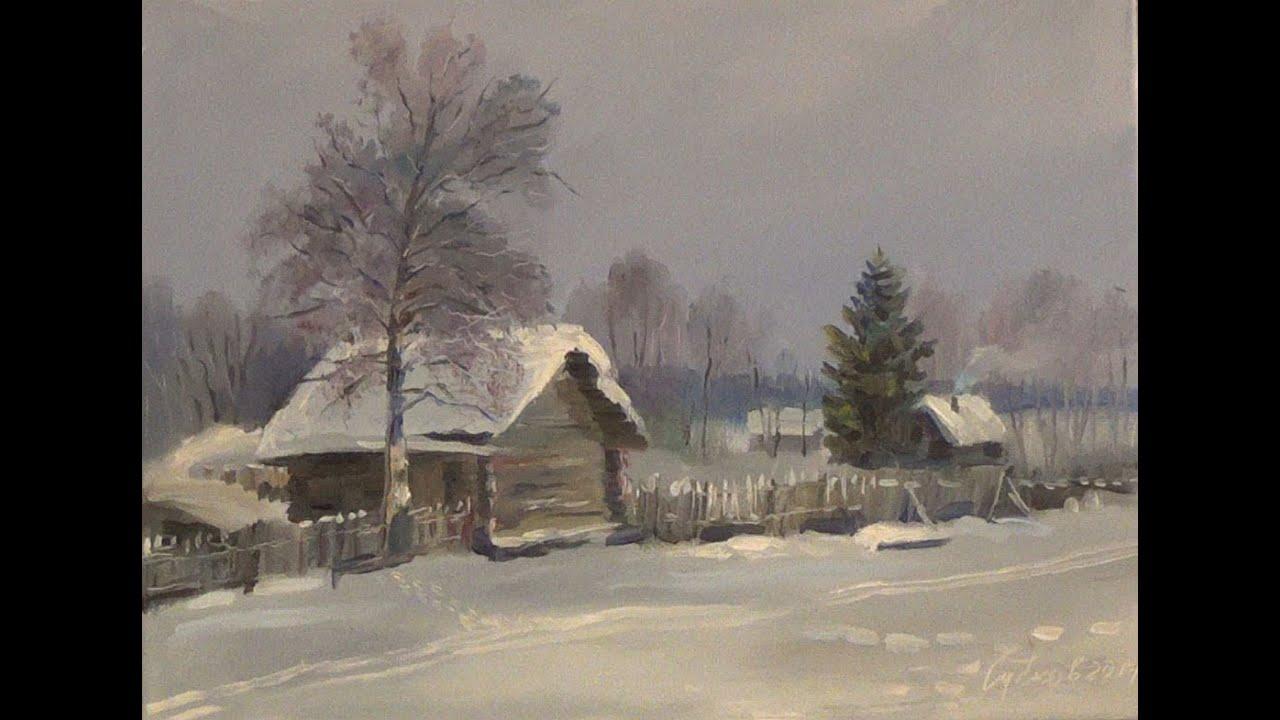 Рисунки деревня