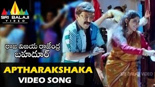Raja Vijaya Rajendra Bahadur Video Songs | Aptharakshaka Video Song | Sri Balaji Video