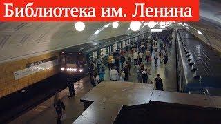 ''Библиотека им. Ленина'' на поезд посадки нет // 28 мая 2019