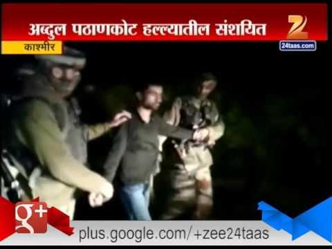 Kashmir   A Terrorist   Abdul Rehman   Arrest