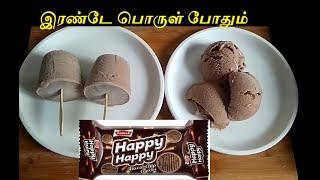 Biscuit Icecream Recipe in Tamil-Chocolate Ice Cream-Chocolate kulfi Recipe-kulfi Recipe in Tamil