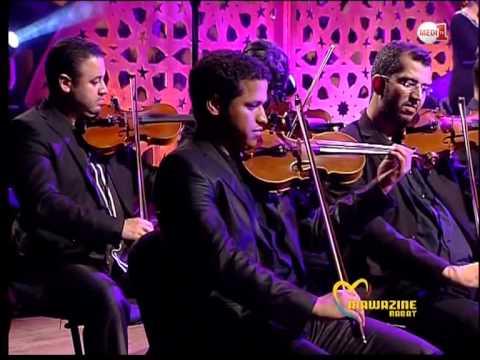 عبد الوهاب الدكالي كان يا ماكان 2013 Abdelwahab Doukkali Mawazine