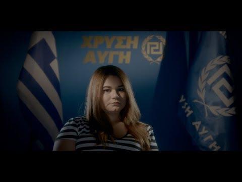 IDFA 2017   Trailer   Golden Dawn Girls