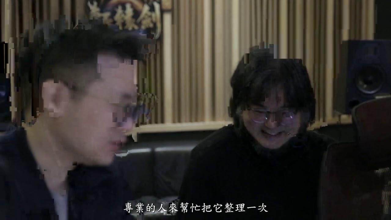 《軒轅劍柒》幕後特輯:音樂篇