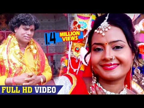 Bhanta Lal Yadav & Ranju Ragni का सबसे स्पेशल देवी गीत - देवी मईया - Full Dj Remix Devi Geet 2018