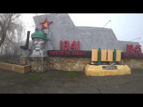 посёлок Цимлянский