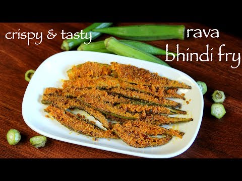 Bhindi Rava Fry Recipe -  Crispy Okra Rava Fry - Ladies Finger Fry Recipe