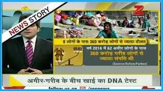 DNA : What is the reason behind increasing difference between rich and poor?