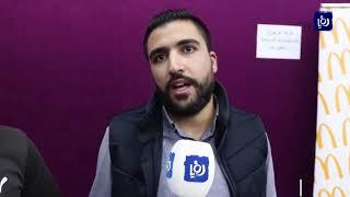 معرض وظيفي في اربد لتوفير 600 فرصة عمل لأبناء المحافظة (18/11/2019)