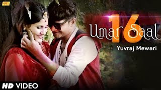 Umar 16 Saal(Full ) Rajasthani Dj Remix Song 2017 Yuvraj Mewari Love Songs