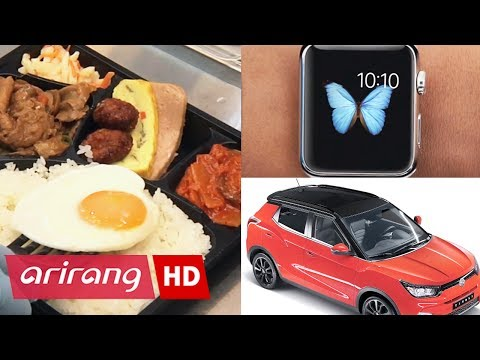 [InsideBiz] Ep.18 - Wearable / Unique marketing / Compact SUVs _ Full Episode