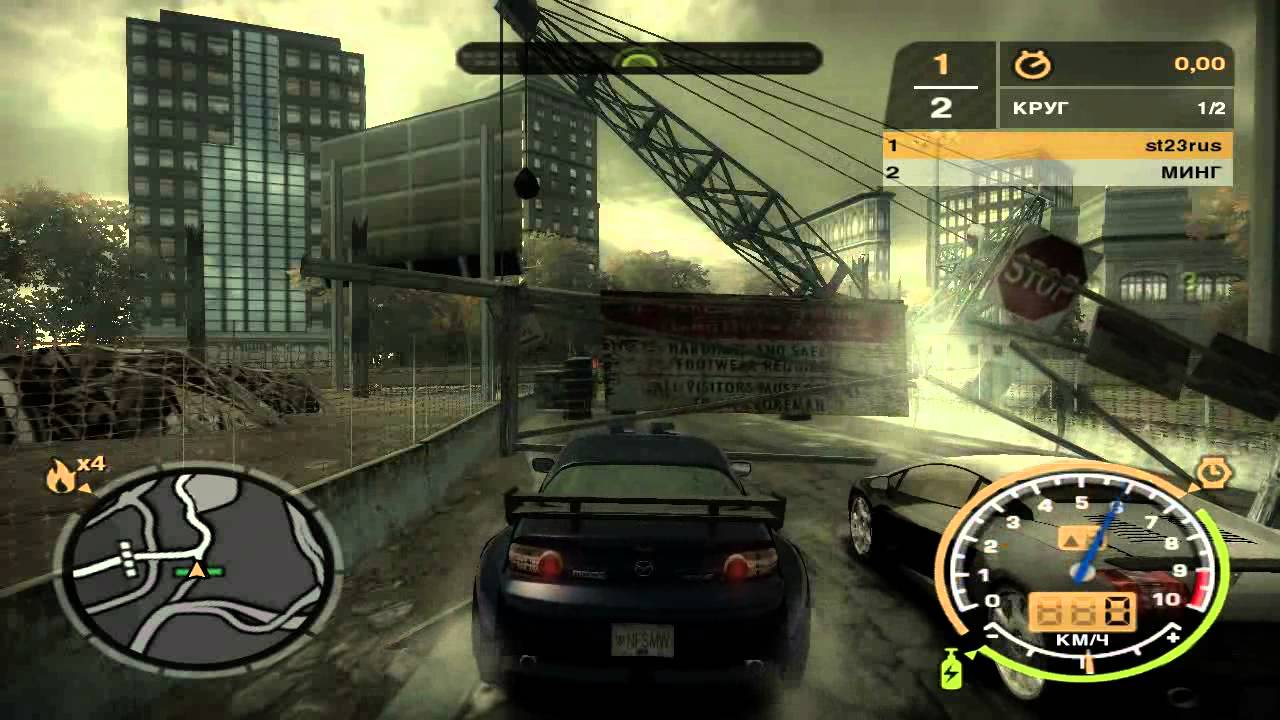 Download Need For Speed: Most Wanted Game Free Torrent (1 9