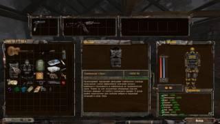 Обзор S.T.A.L.K.E.R. SBY MOD - Начало игры(, 2016-07-28T04:59:15.000Z)