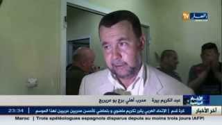 اهلي البرج يفرض التعادل على اتحاد البليدة وينعش حظوظه في الصعود