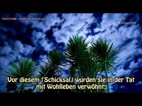 Nasser al Qatami - Surah Al Waqiah ᴴᴰ [Deutsch] Quran Recitation