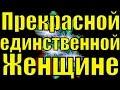 Песня 'Бессонница' Валерий Чередниченко / Красивый романс про любовь песни для души женщины