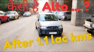 Maruti Suzuki Alto | 2000-2014 | Honest Review After 1.1 lac Kms | #Car_school