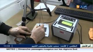 وزارة الداخلية تشهد تأخر كبير في استصدار البطاقات الوطنية الإلكترونية البيومترية