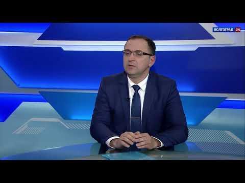 Социальная политика в Волгоградской области. Интервью. Алексей Завражин
