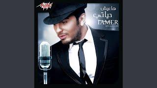 Download lagu Bagheer Aleeha
