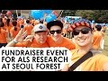 SEOUL FOREST FUNDRAISER EVENT FOR ALS RESEARCH