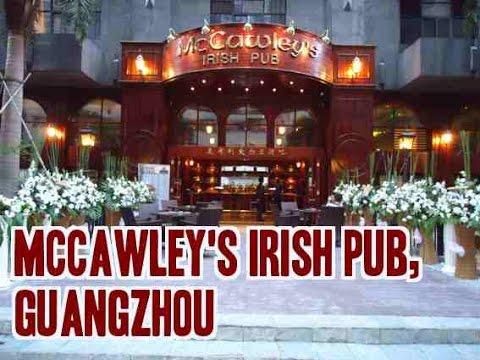 McCawley's | Guangzhou