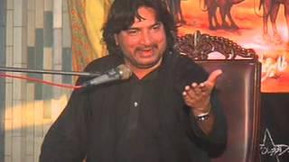 Allama Zulfiqar haider Naqvi 2006