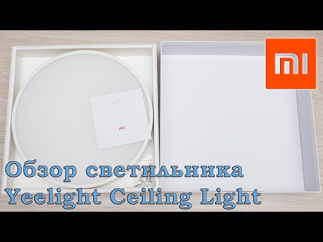 yeelight led ceiling light the worldu0027s first lamp to support both wifi and bluetooth the yeelight smart ceiling light is deigned as sporting white color