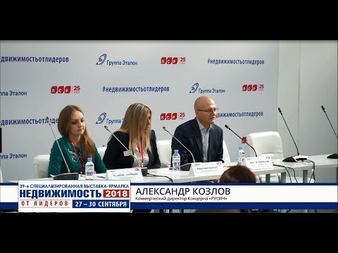 """ЖК """"Новые Котельники"""". Цены, преимущества, сроки сдачи, метро."""