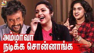Celebrities wishes to Superstar Rajinikanth Birthday | Meena