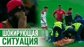 Это заставило плакать весь стадион и футболистов!
