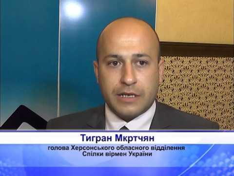 Сюжет конференция Союза армян Украины 06 07 2015