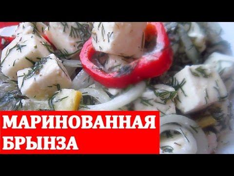 Сыр в греческий салат брынза