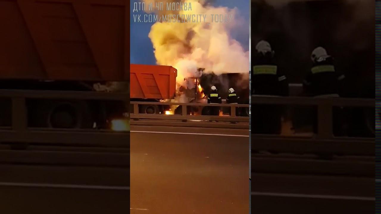 Авария дтп на Боровском ш