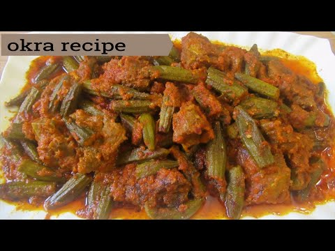 OKRA WITH MEAT BAMIA AFGHAN CUISINE بامیه گوشت دار