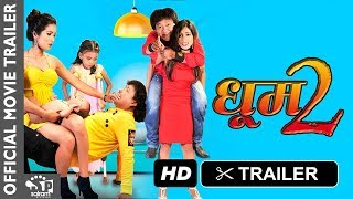 Dhoom 2 New Nepali Movie Trailer (OFFICIAL TRAILER)