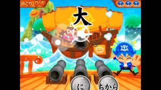 ドリルいらず!国語海賊〜1年生編〜 子供向け学習アプリ」 https://apps...