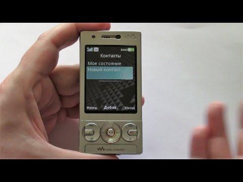 temas para celular sony ericsson w705