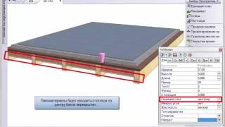 Автоматическое позиционирование слоёв в программе SEMA